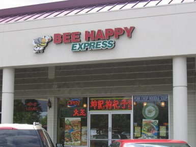 Chinese_Bee-Happy-Express-001