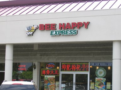 Bee Happy Express in Campbell, California