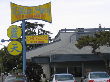 Best Chinese Restaurants In Campbell Ca