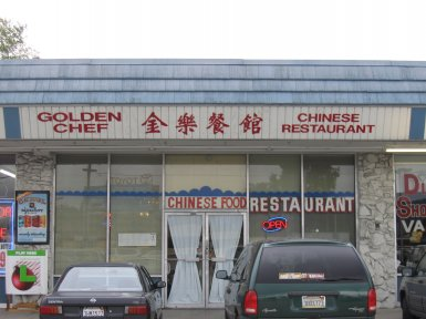 Golden Chef in Campbell, California