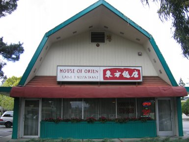 House Of Orient Restaurant in Campbell, California