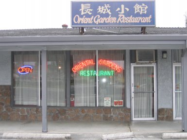 Oriental Garden Restaurant in Campbell, California