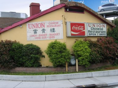 Union Chinese Restaurant in Campbell, California