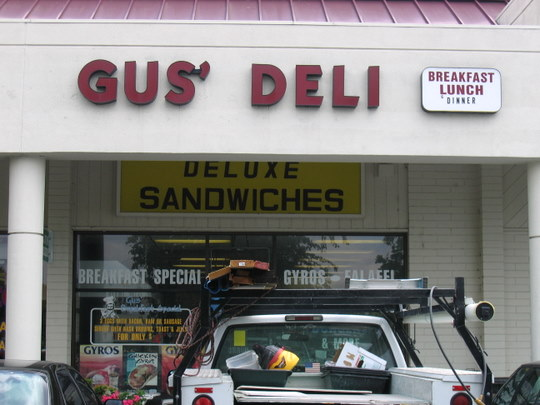 Gus's Meat & Deli in Campbell, California