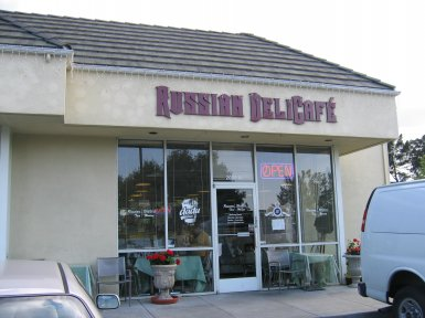 Russian Tea House in Campbell, California