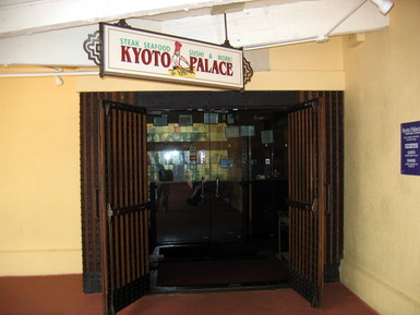 Kyoto Palace in Campbell, California