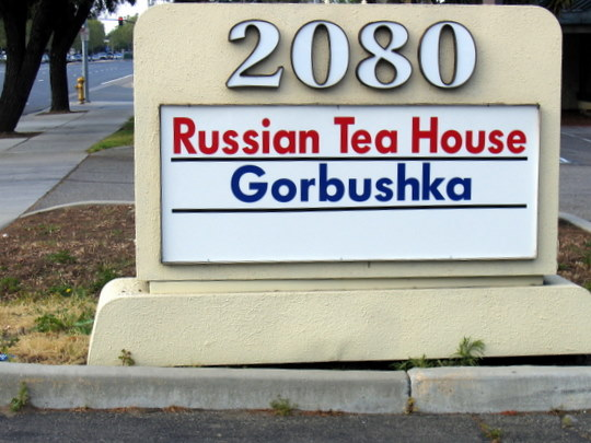 Sign-Plaza_Russian-Tea-House
