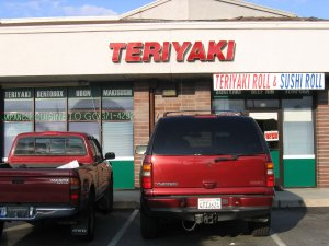 Teriyaki Bento House