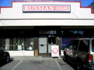 Russian Cafe and Deli
